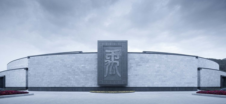 "Der Charakter ""Yu"" Bronze-Denkmal in der Mitte der Westfassade des Pavillons. Bild © Qiang Zhao"