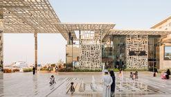 Muscat's Marsa Plaza / ACME