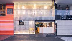 Ricco Burger / BLOCO Arquitetos
