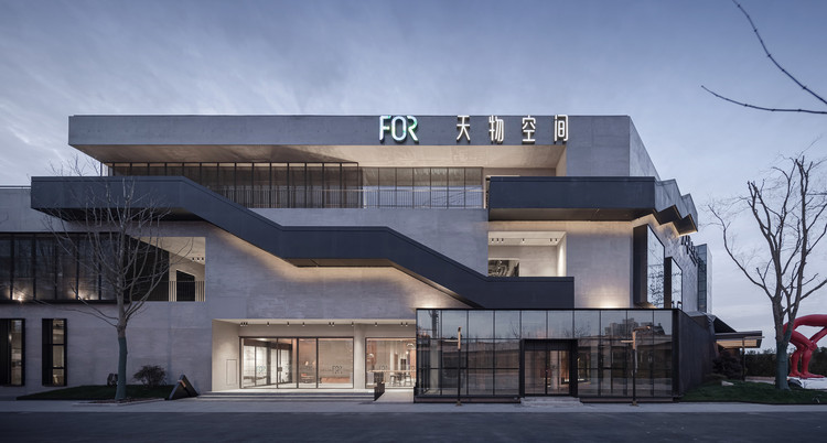 FOR Space / Benzhe Architecture Design, Building elevation. Image © Shengliang Su