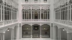 Restauración sala de lectura Biblioteca Banco de España / Matilde Peralta del Amo