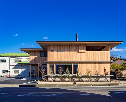 Inayoshi Office & House / TSC Architects