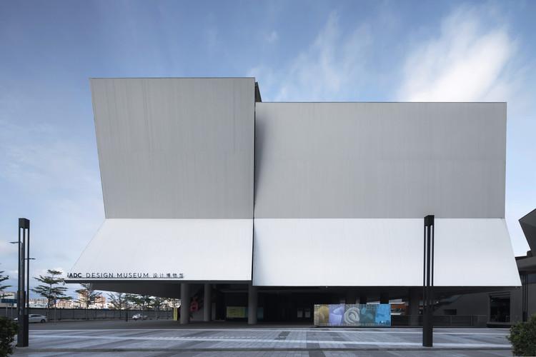iADC Design Museum / Rocco Design Architects Associates, © Arch Exist