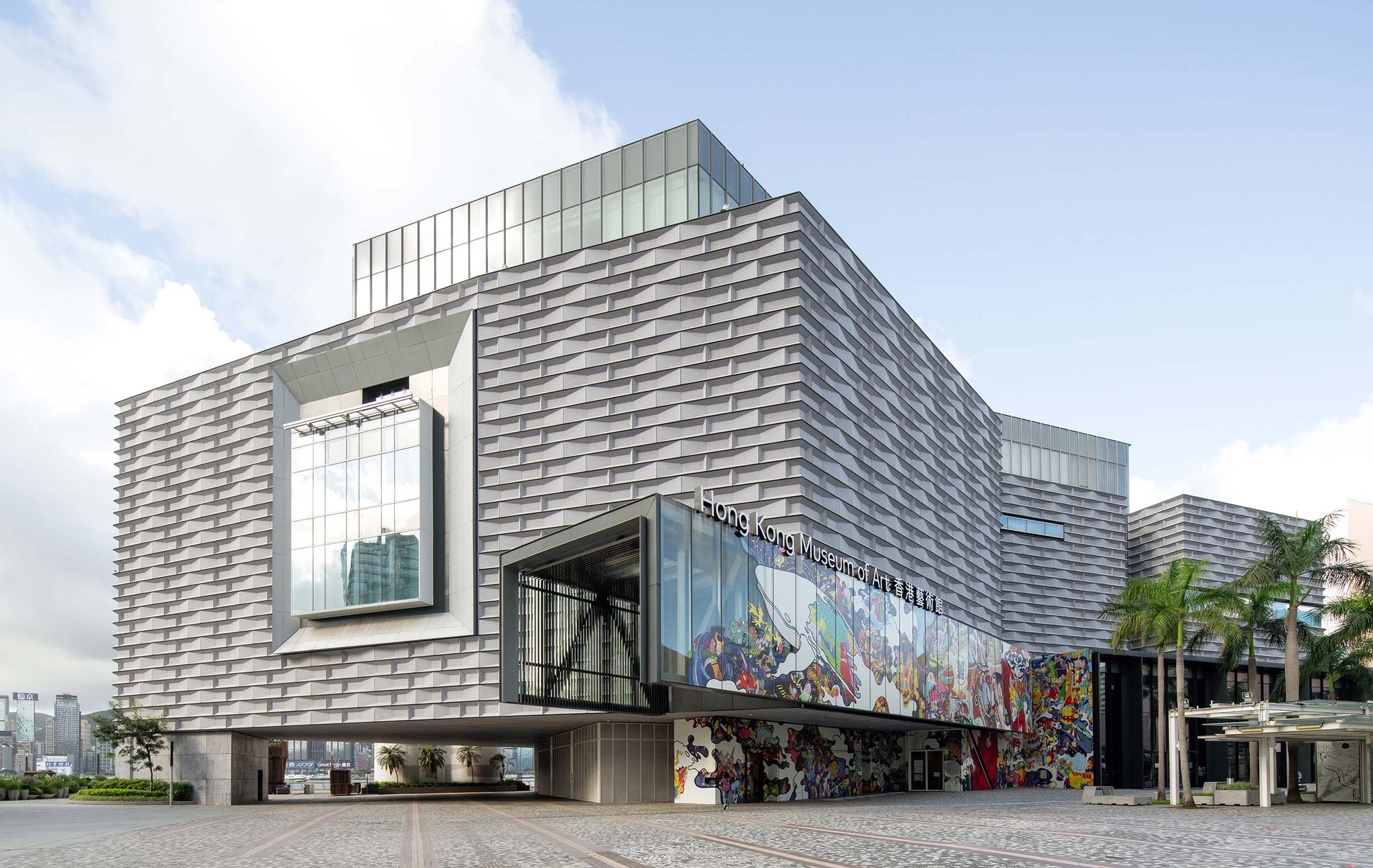Museum architecture and design | ArchDaily