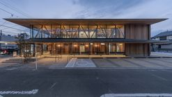 Takenaka Surgery Clinic / TSC Architects