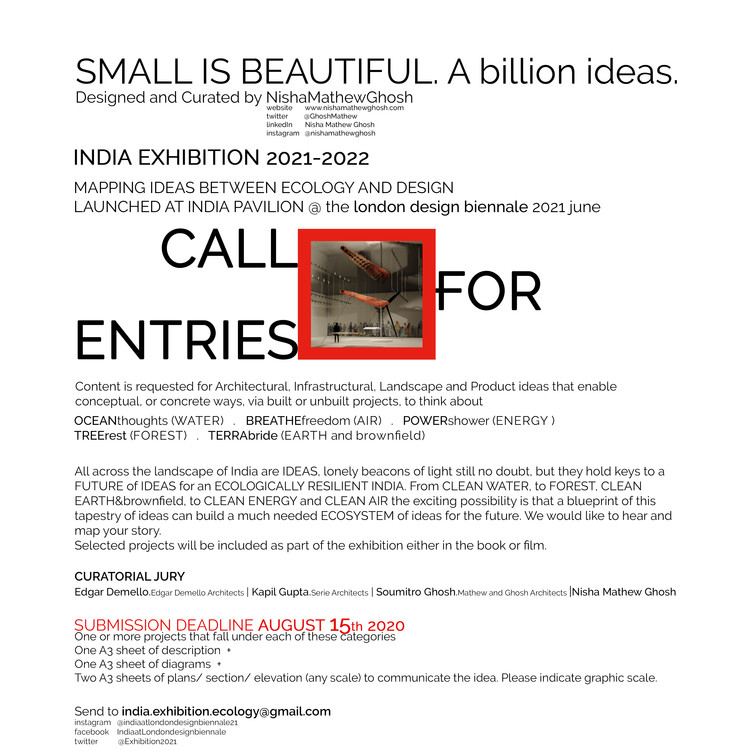 Call for Submissions: India Pavilion at the London Design Biennale 2021