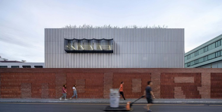 Renovation of SMOORE Headquarters Industrial Park / CM Design, © Chao Zhang