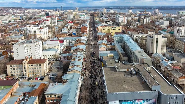 Saratov. Image Courtesy of Strelka KB