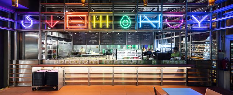 Restaurante Guacamole / Camarim Arquitectos, © Nelson Garrido