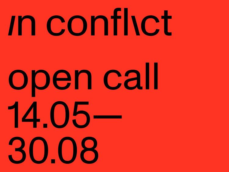 Pavilhão de Portugal na Bienal de Veneza 2021 abre chamada de propostas para debates, In Conflict - Open Call
