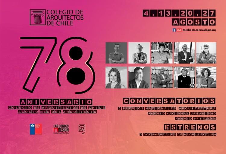 Documentales y conversatorios en el 78º aniversario del Colegio de Arquitectos de Chile, Colegio de Arquitectos de Chile