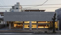 Oharasando Building / TORU SHIMOKAWA architects