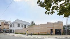 """small pond"" Nursery / Naf Architect & Design"