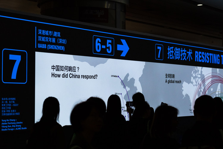 What Futures for Architecture Biennales? Lessons Learned from the 2019-2020 Shenzhen Biennale, ? Prospekt