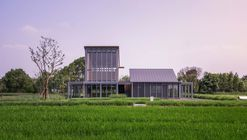 Rice Field Bookstore of Tanjiawan Agricultural Site Park / MUFU-ARCHILAB