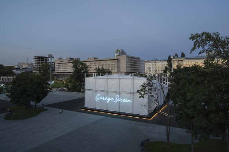 Yerevan-Based SNKH Studio Designs the 2020 Garage Screen Cinema in Moscow, Russia, Courtesy of Garage Screen 2020