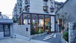 Today Café / Yue-Design Space Design Studio