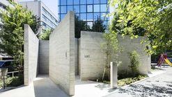 Banheiro Público no Parque Ebisu / Wonderwall