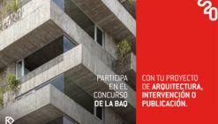 Concurso Bienal BAQ 2020: Convocatoria de proyectos y publicaciones