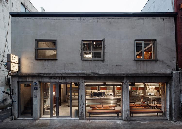 Euljidarag Limtaehee Interior Design Studio Archdaily