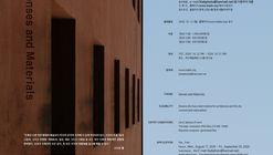 2020 Busan Architecture & Urban Photo Competition