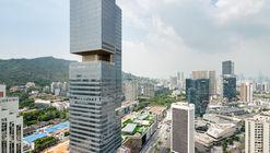 Edificio Prince Plaza en Shenzhen / OMA