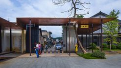 Neighborhood·Songyang Three-Temple Cultural Communication Center / Jiakun Architects