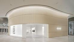 Loja harlan + holden / David Chipperfield Architects