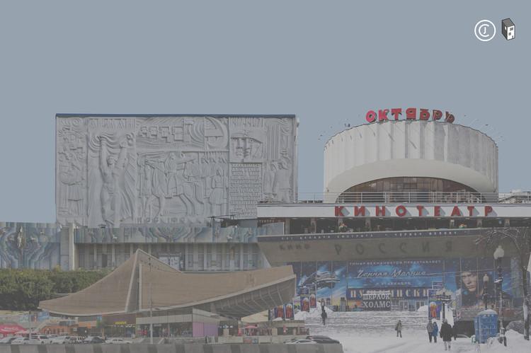 Arquitetura do leste europeu: cinemas de ficção científica