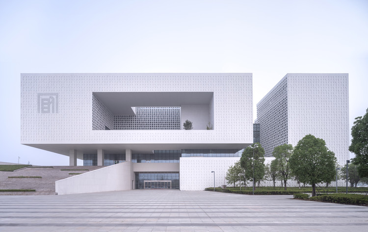 Suzhou Urban Planning Exhibition Hall / AUBE CONCEPTION, On-site photo of the east facade. Image © Fangfang Tian