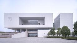Suzhou Urban Planning Exhibition Hall / AUBE CONCEPTION