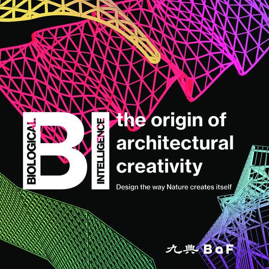 Bi: The Origin of Architectural Creativity