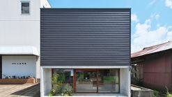 Tsuchinao Shikki Atelier / BAUM