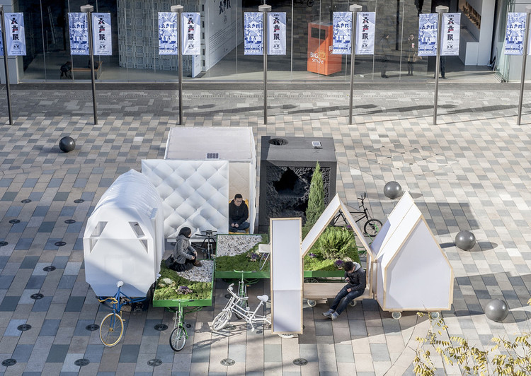 Tricycle House and Tricycle Garden / People's Architecture Office (PAO) + People's Industrial Design Office (PIDO). Courtesy of People's Architecture Office (PAO) + People's Industrial Design Office (PIDO)