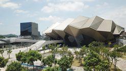 Taipei Music Center / RUR Architecture DPC