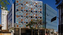 Hospital Albert Einstein - Unidade Avançada Perdizes / Levisky Arquitetos | Estratégia Urbana