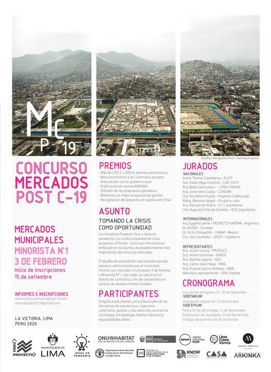 """Concurso Internacional """"Mercados Post COVID-19"""" en Lima, Perú, Concurso """"Mercados Post C-19"""""""