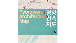 """""""Pyongyang Architecture Map"""" by Oliver Wainwright"""