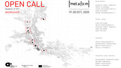 Call for Submission for Workshop: Metaform - Critical Analysis of Georgian Architecture