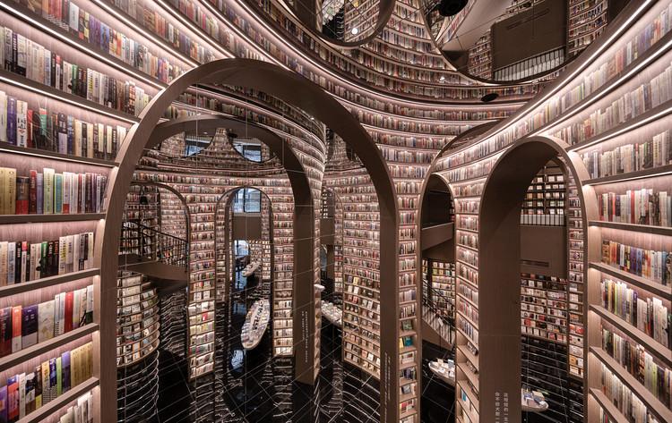 Dujiangyan Zhongshuge Bookstore / X+Living, © Feng Shao