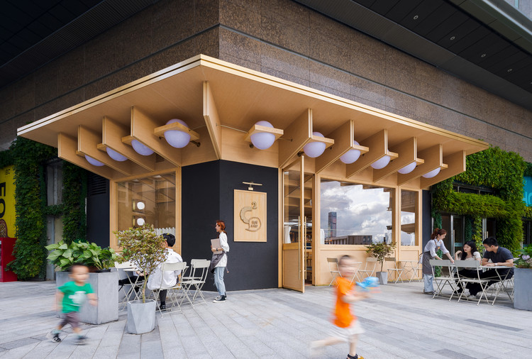 C² Cafe & Bar / Various Associates, © Feng Shao