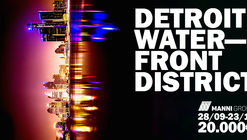 Call For Entries: A new Skyline for the City of Detroit