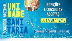 Concurso Público Nacional de Arquitetura e Urbanismo - Unidade Sanitária ATHIS - Inscrições abertas!