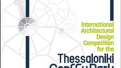 Open Call: International Architectural Design Competition for the Thessaloniki ConfEx Park