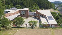 Izuminomori Kindergarten / Hiroto Suzuki architects and associates