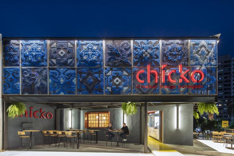 Restaurante Chicko / SuperLimão Studio, © Maíra Acayaba