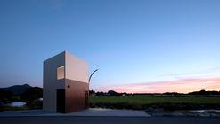 Farstadsanden Facilities Norwegian Scenic Routes / Rever & Drage Architects