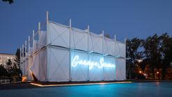 Garage Screen Cinema / snkh studio