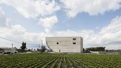 LSB Regional Headquarters / Domaine Public Architects