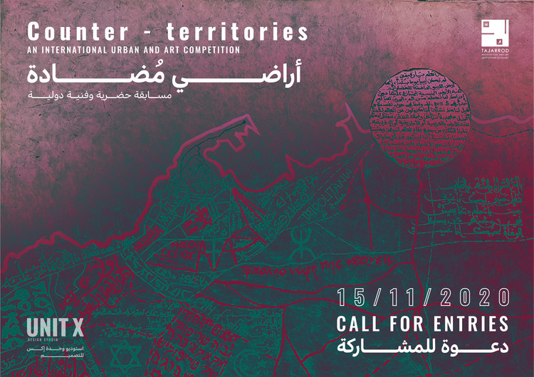 Open Call: Counter-Territories, an International Urban and Art Competition and Digital Workshop, Counter-territories competition poster